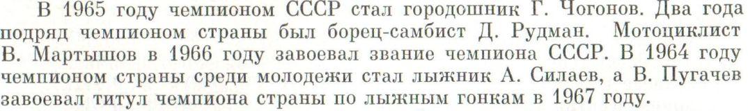 Куйбышев9