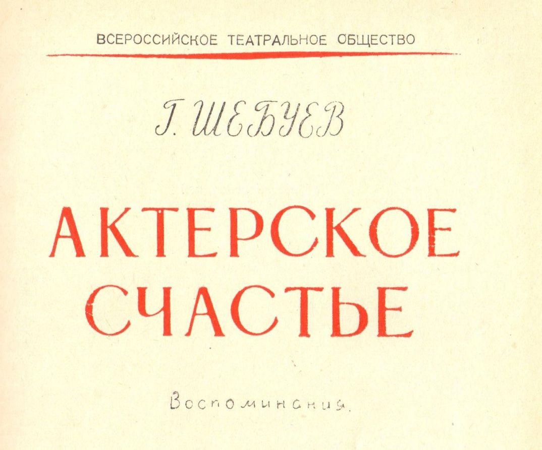 Куйбышев48