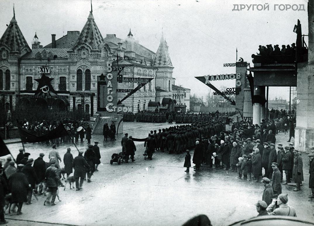 Октябрь-1931г-Крайисполком0