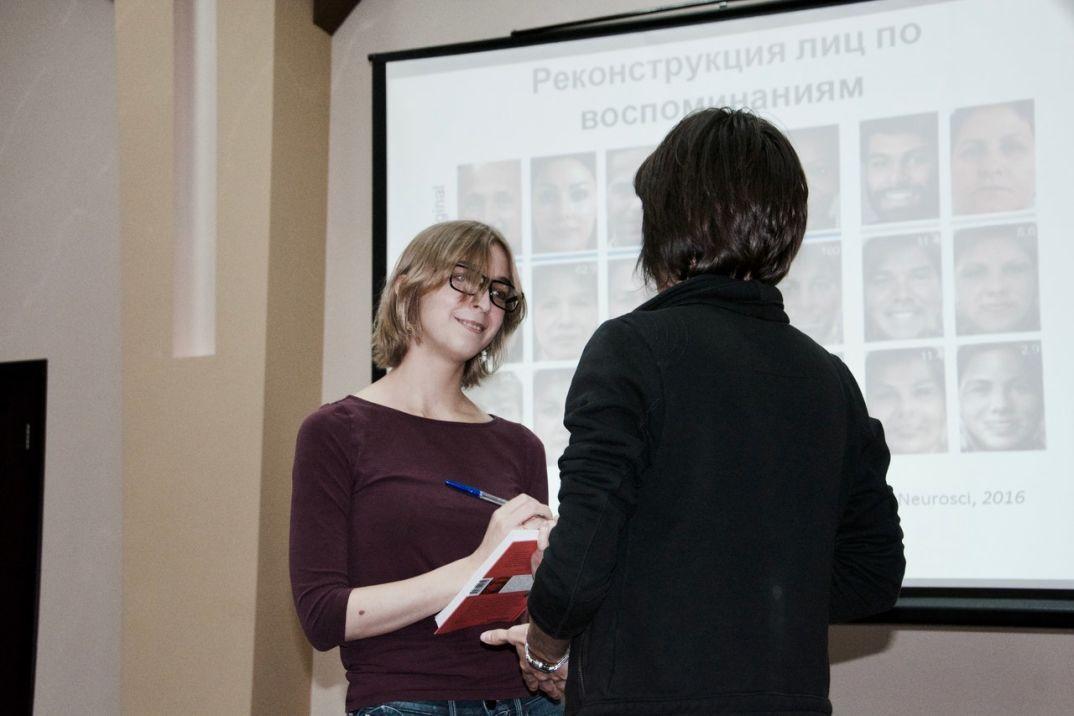 Ася Казанцева_автограф