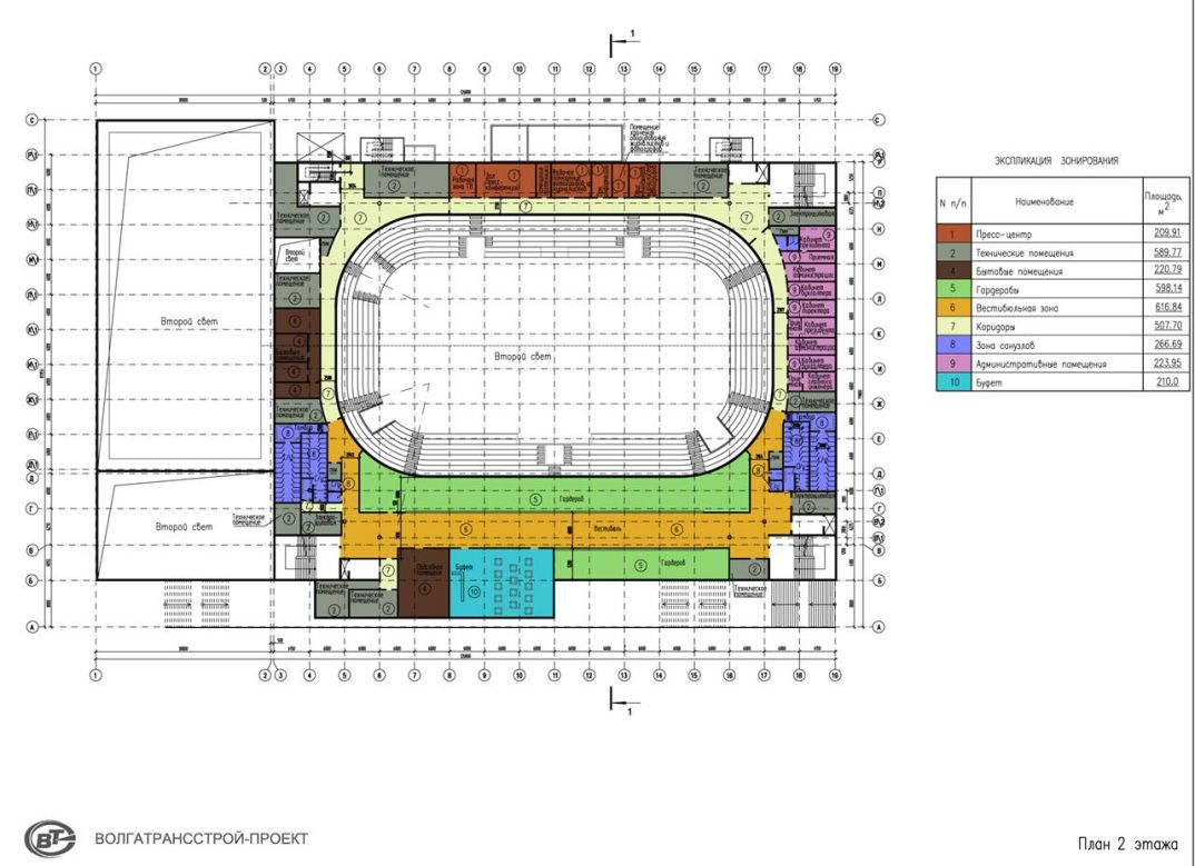Новая схема дворца спорта