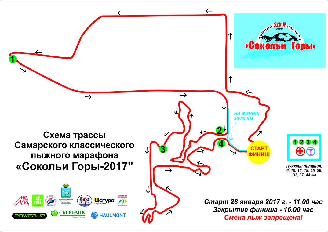марафон_трасса