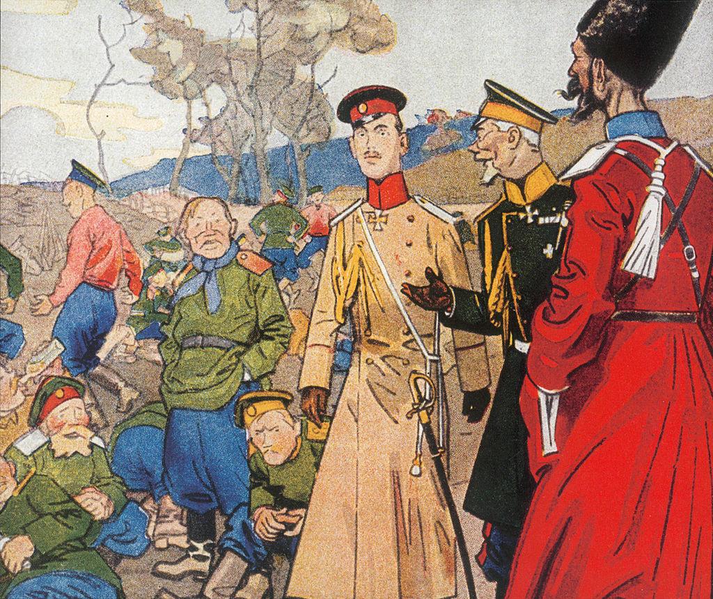 Карикатура_1917