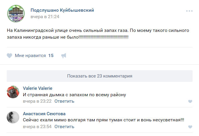 Скриншот 10.02.2017 94052