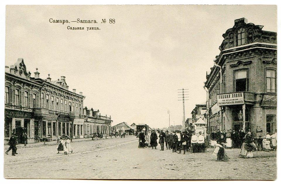 Угол Садовой и Симбирской (Ульяновской)