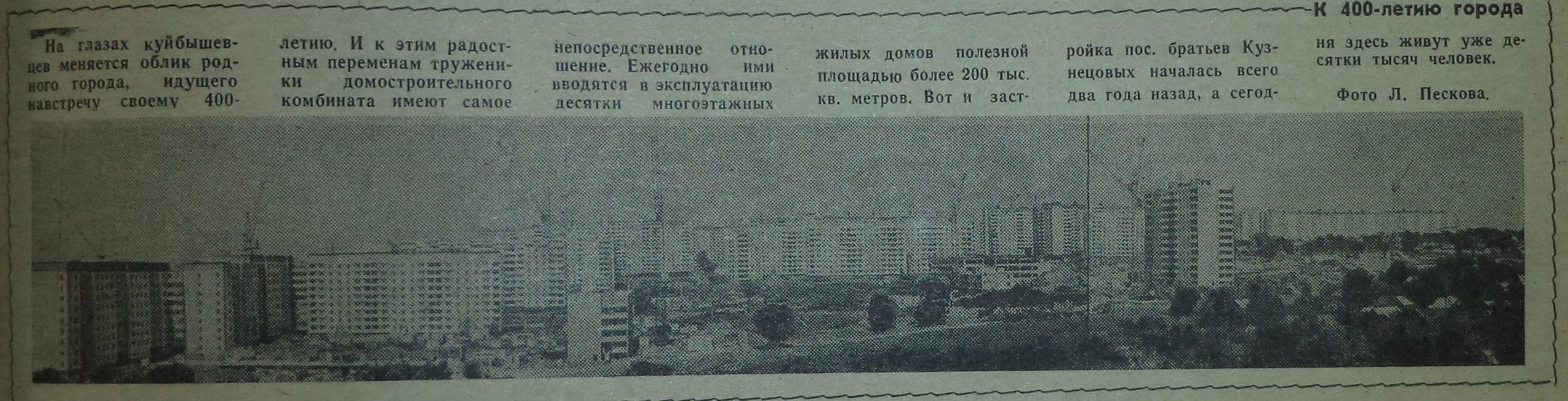 22 ноября 1985 года.