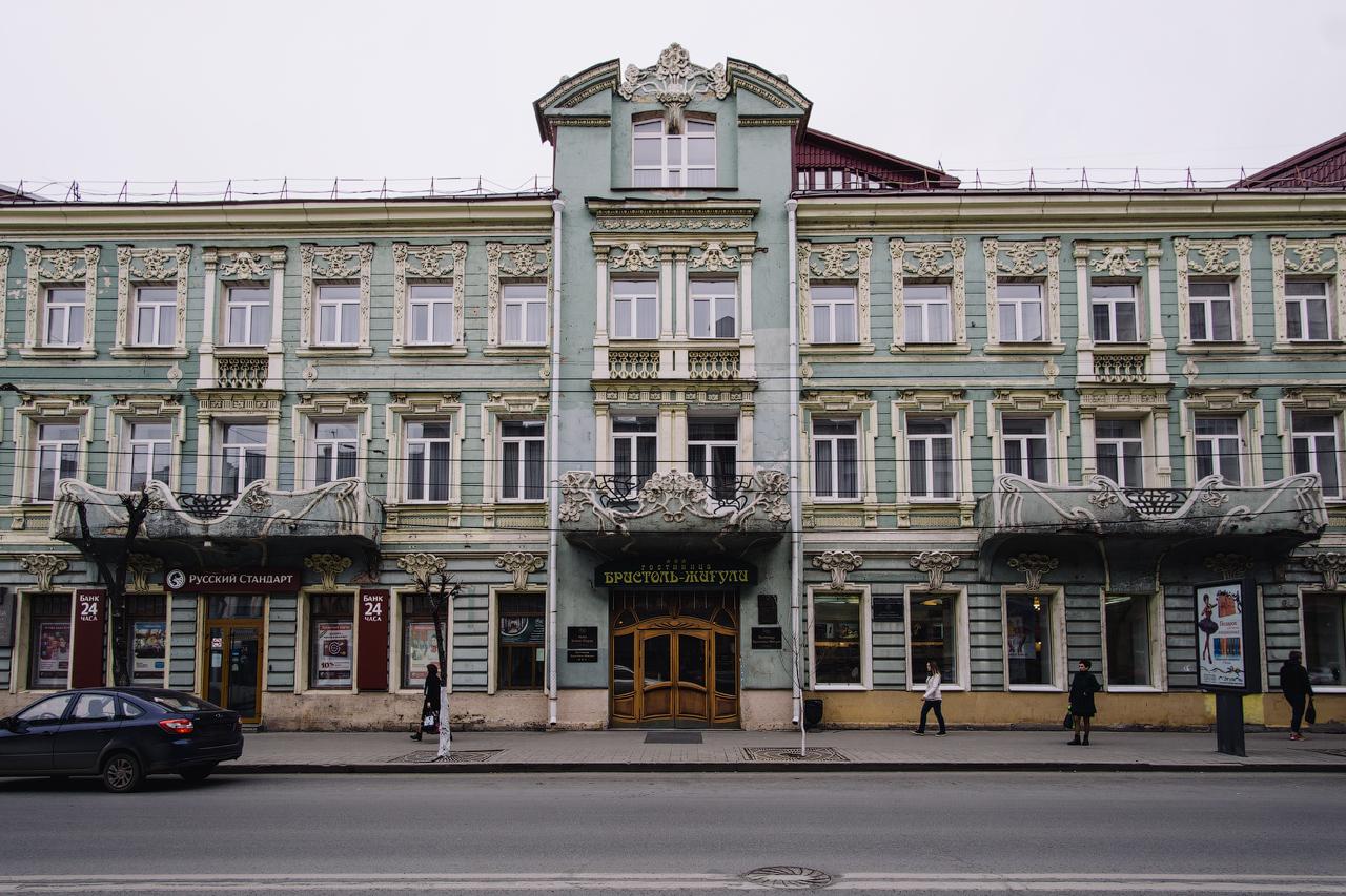 Гостиница Гранд-Отель
