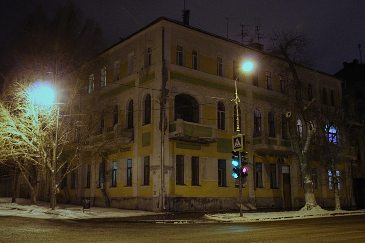 Дом Прагер