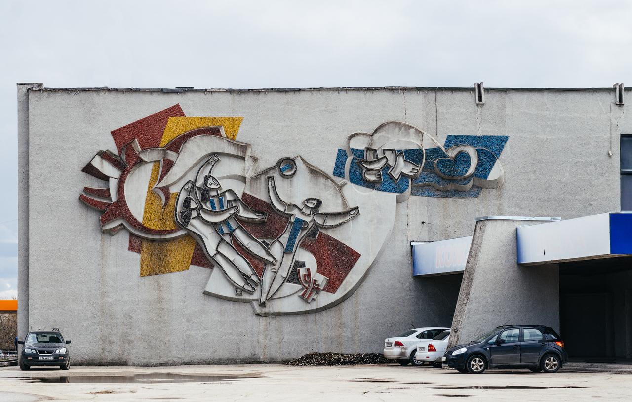 Дворец спорта Авиацонного завода