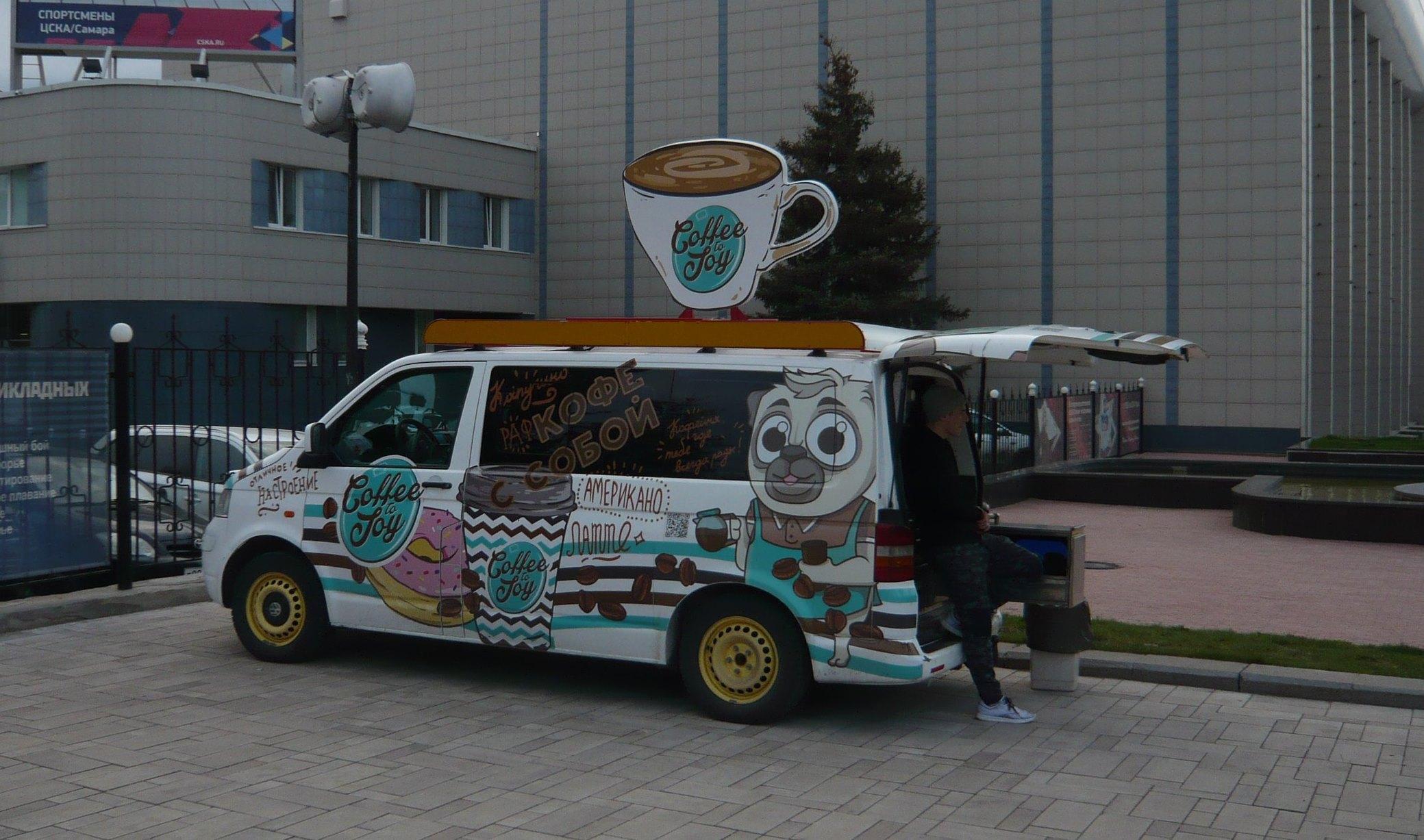 Кофе ту джой
