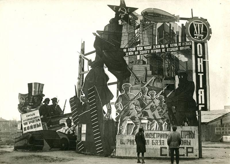 Октябрь в Самаре, Красноармейская площадь. 1931