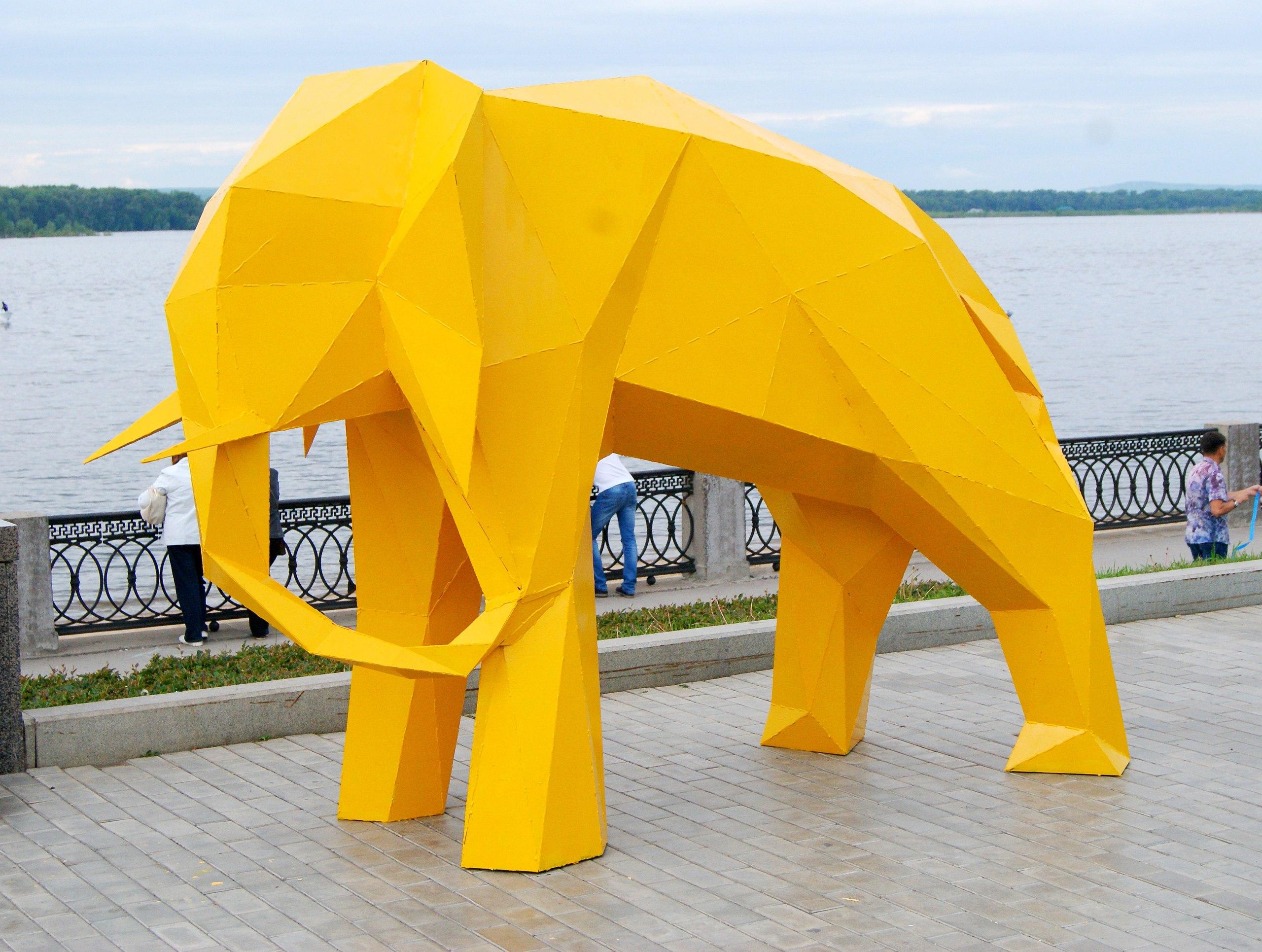 Самара-родина слонов