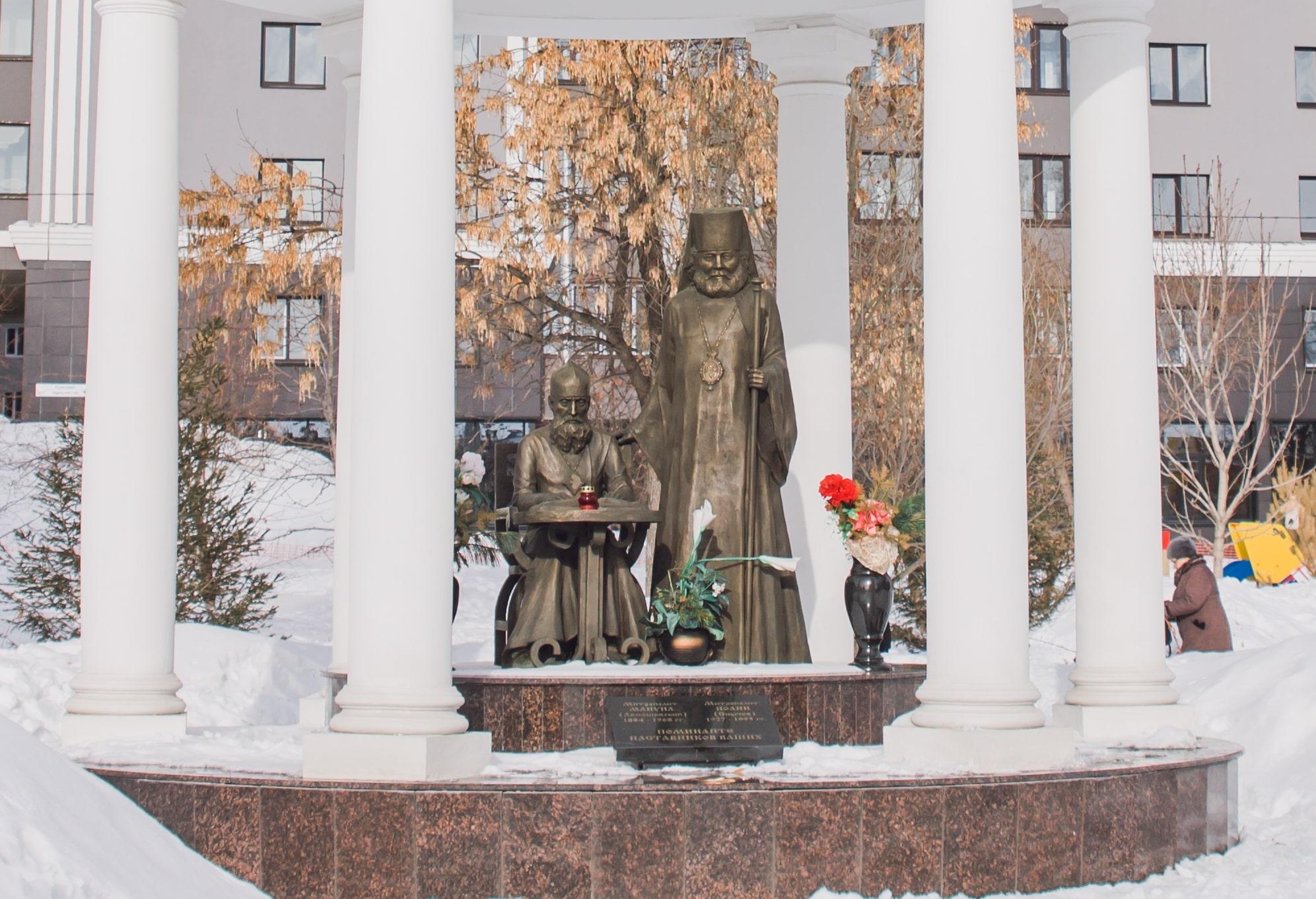 Ильинская площадь.