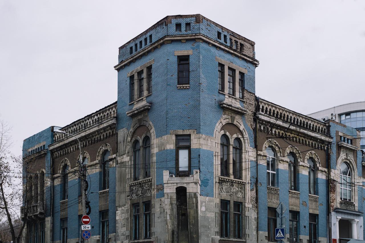 Особянк-Сурошникова