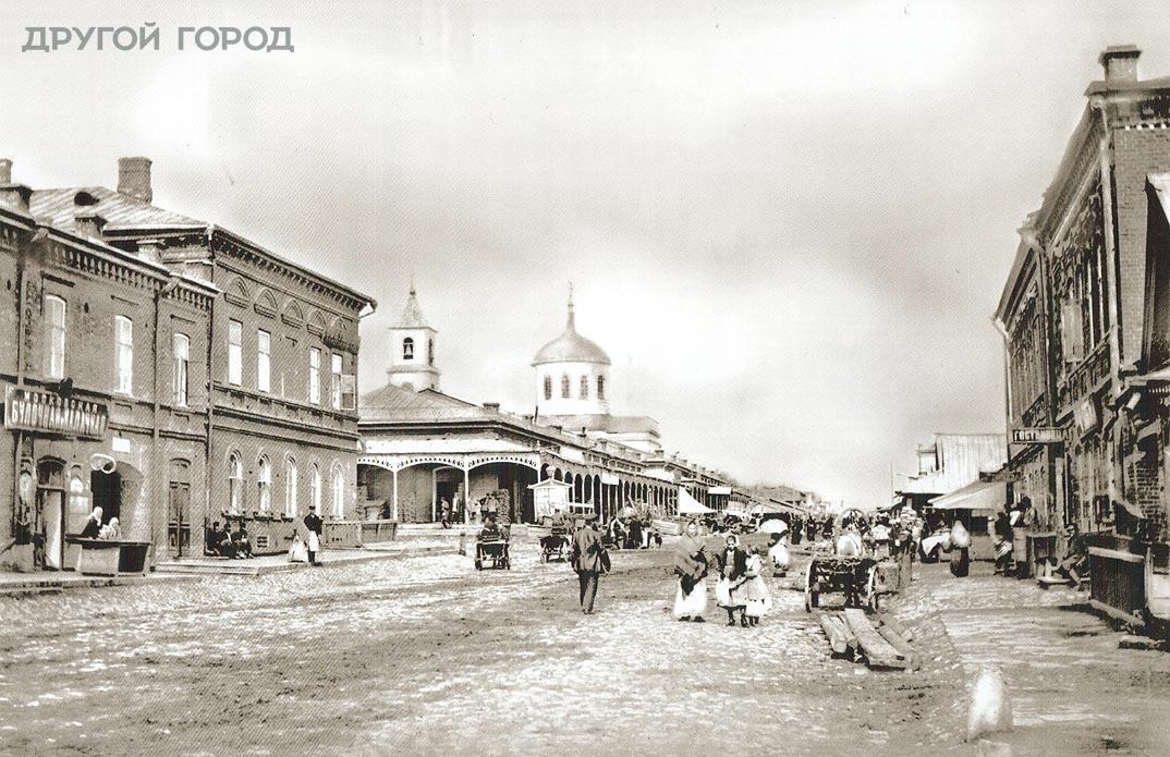 Троицкий базар