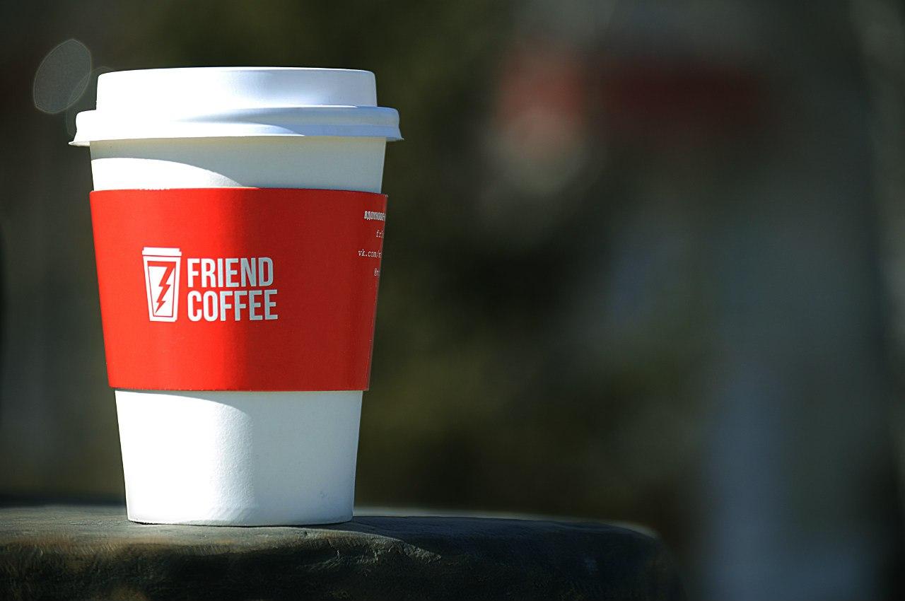 Френд Кофе