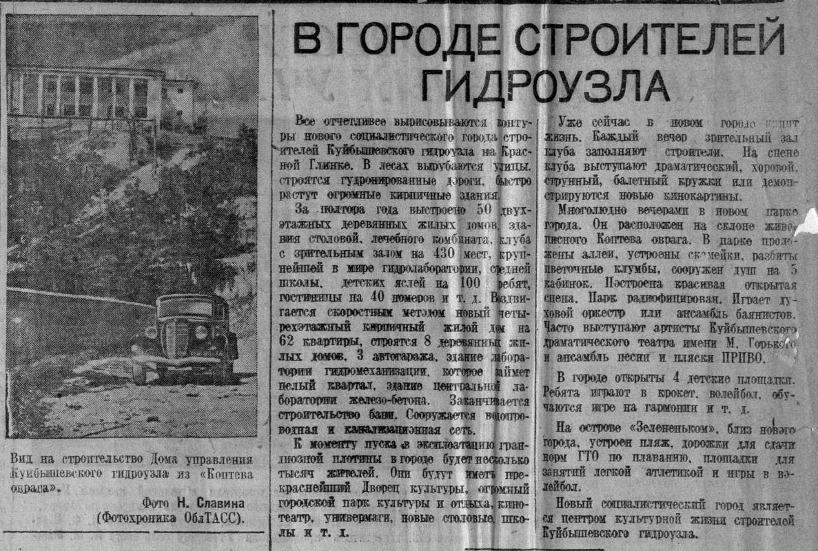 -1939-07-02-_-
