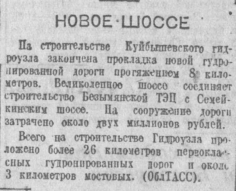 -1939-10-11-_-