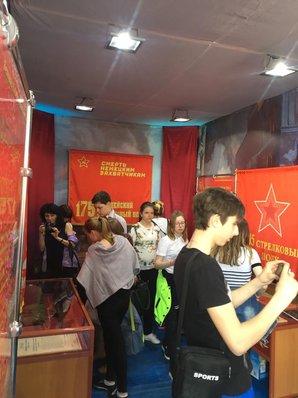 Музей в поезде Победы