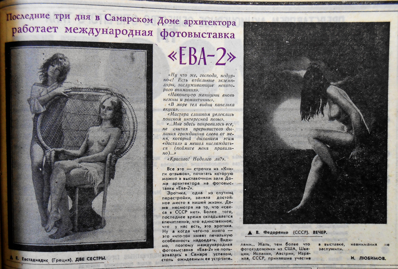 Волжск.Комсомол. 18 мая. ева-2