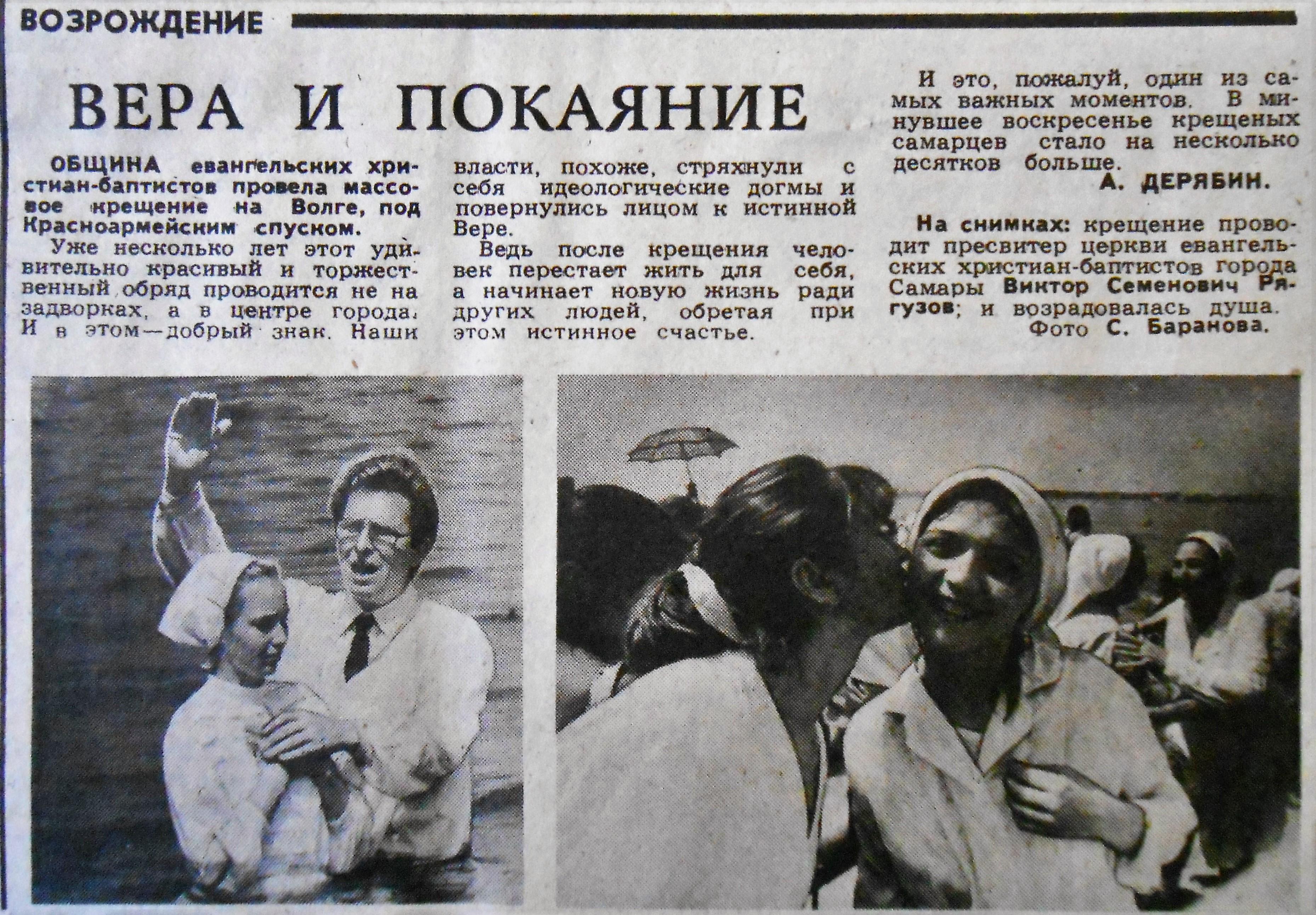волжск.заря.4 июля (2)