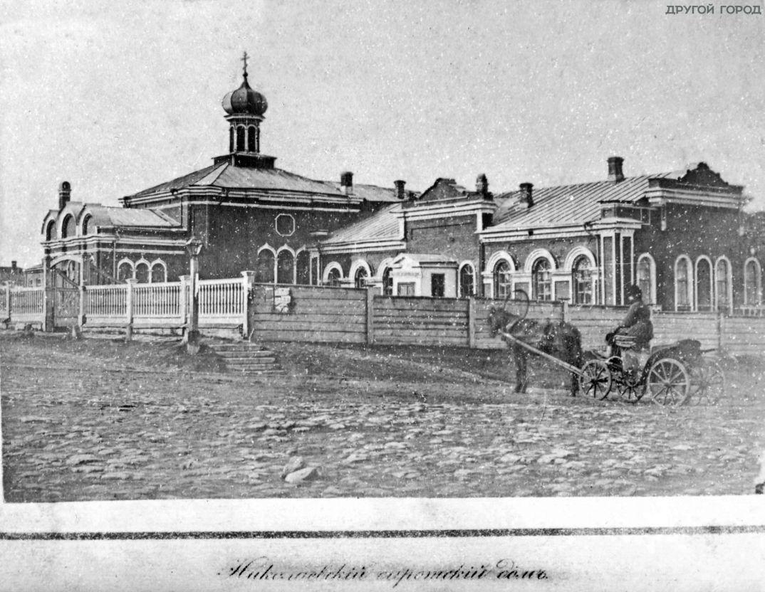 10-Самара-1881г-Николаев