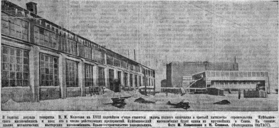 1939-02-26-_-_