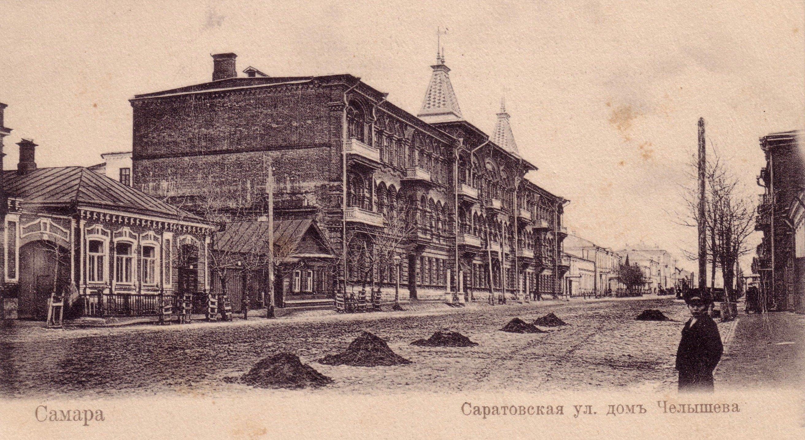 Вид на Челышевский дом от Пионерской
