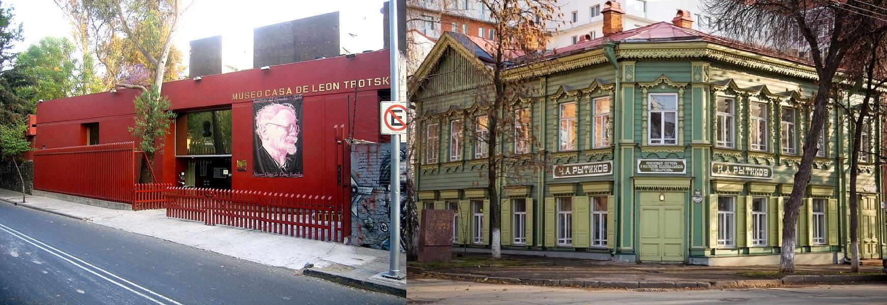 Дом-музей-Льва-Троцкого