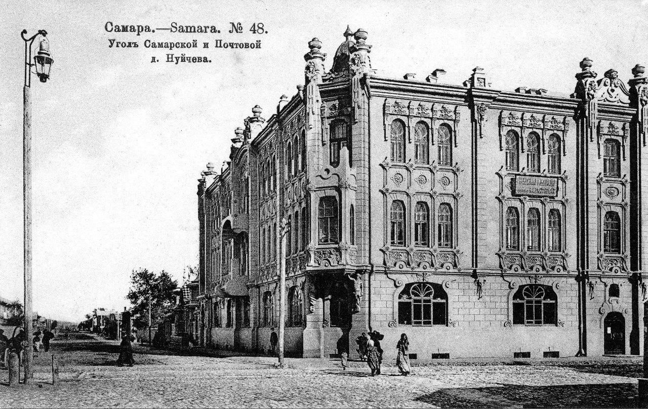 Доходный дом Нуйчева