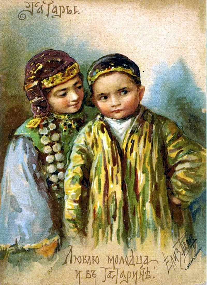 TataryKazan (6)