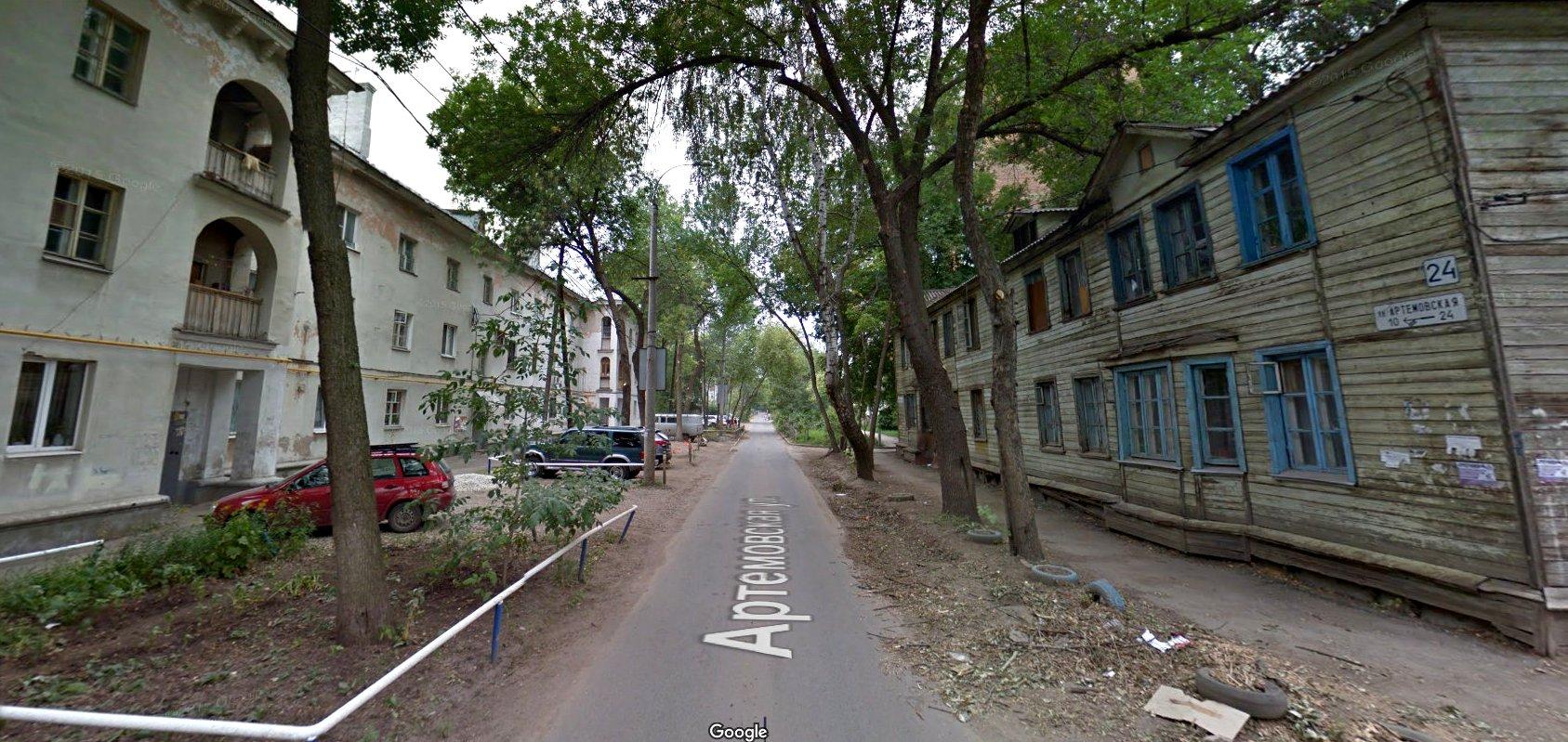 Улица Артемовская Самара