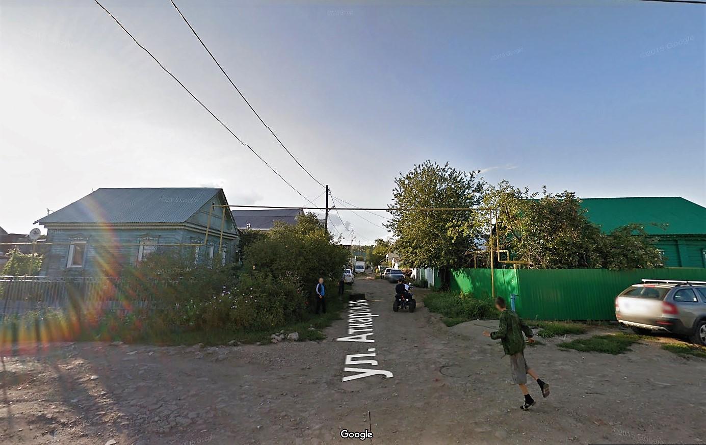 Улица Аткарская