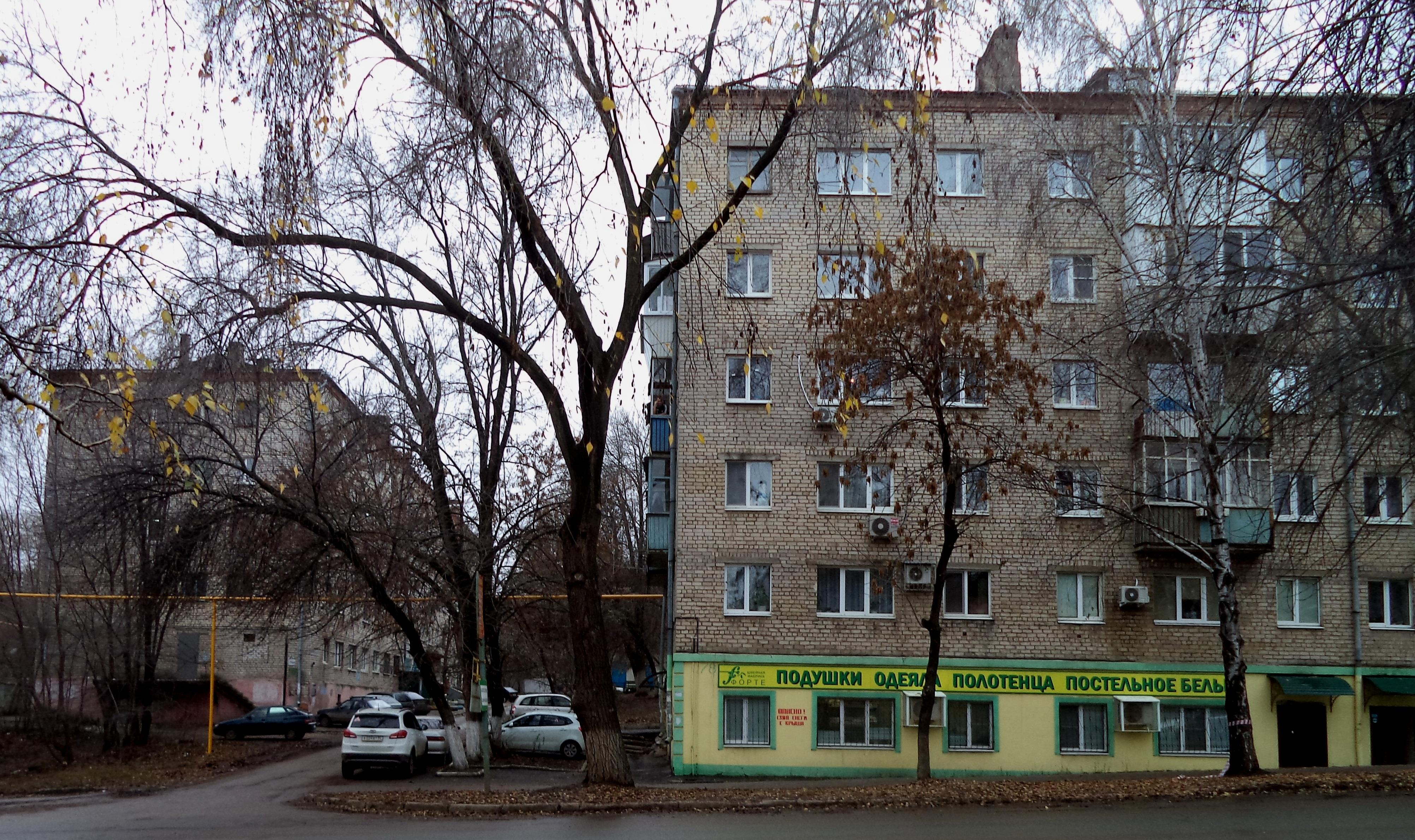 ФОТО 20-АМатросова-перекр. с ЮП