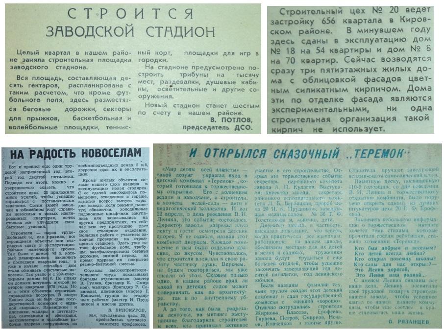 ФОТО 24-АМатросова-пресса Гидроавтоматики