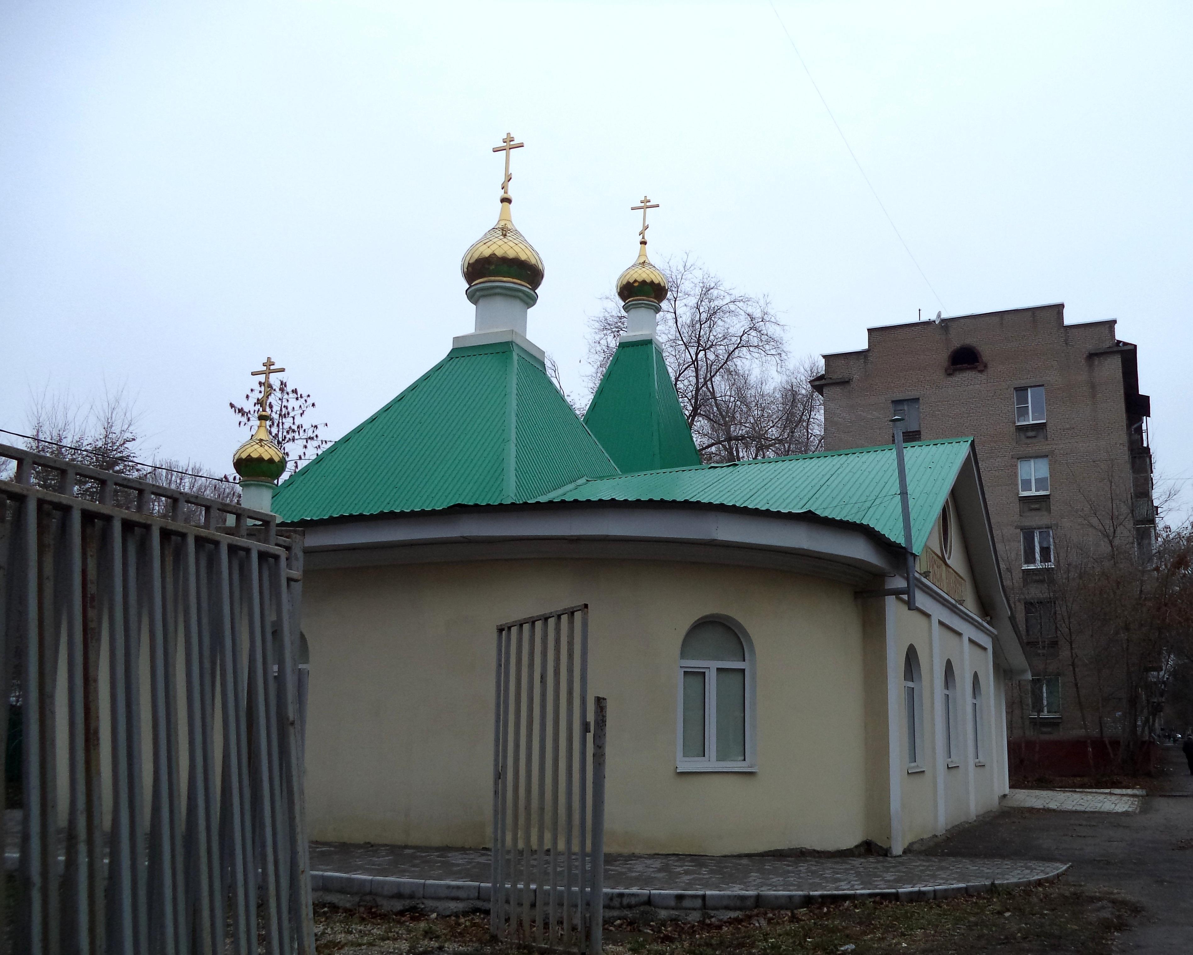 ФОТО 33-АМатросова-Церковь