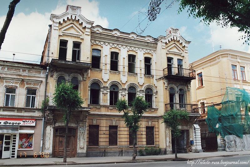 Дом Жоголева Самара