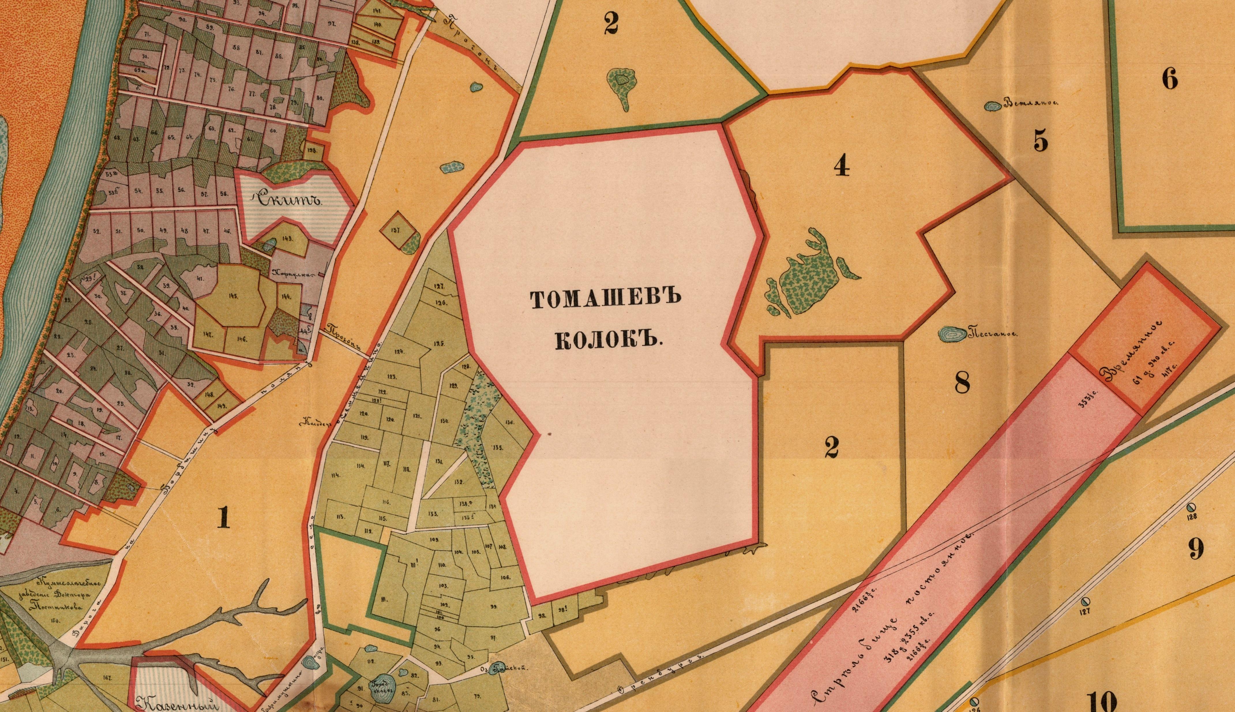 Карта-Самары-1898-года.