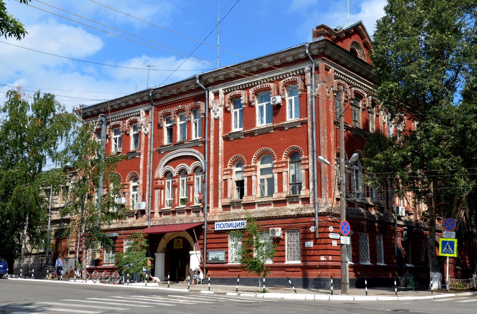 Ночлежный дом Кириллова
