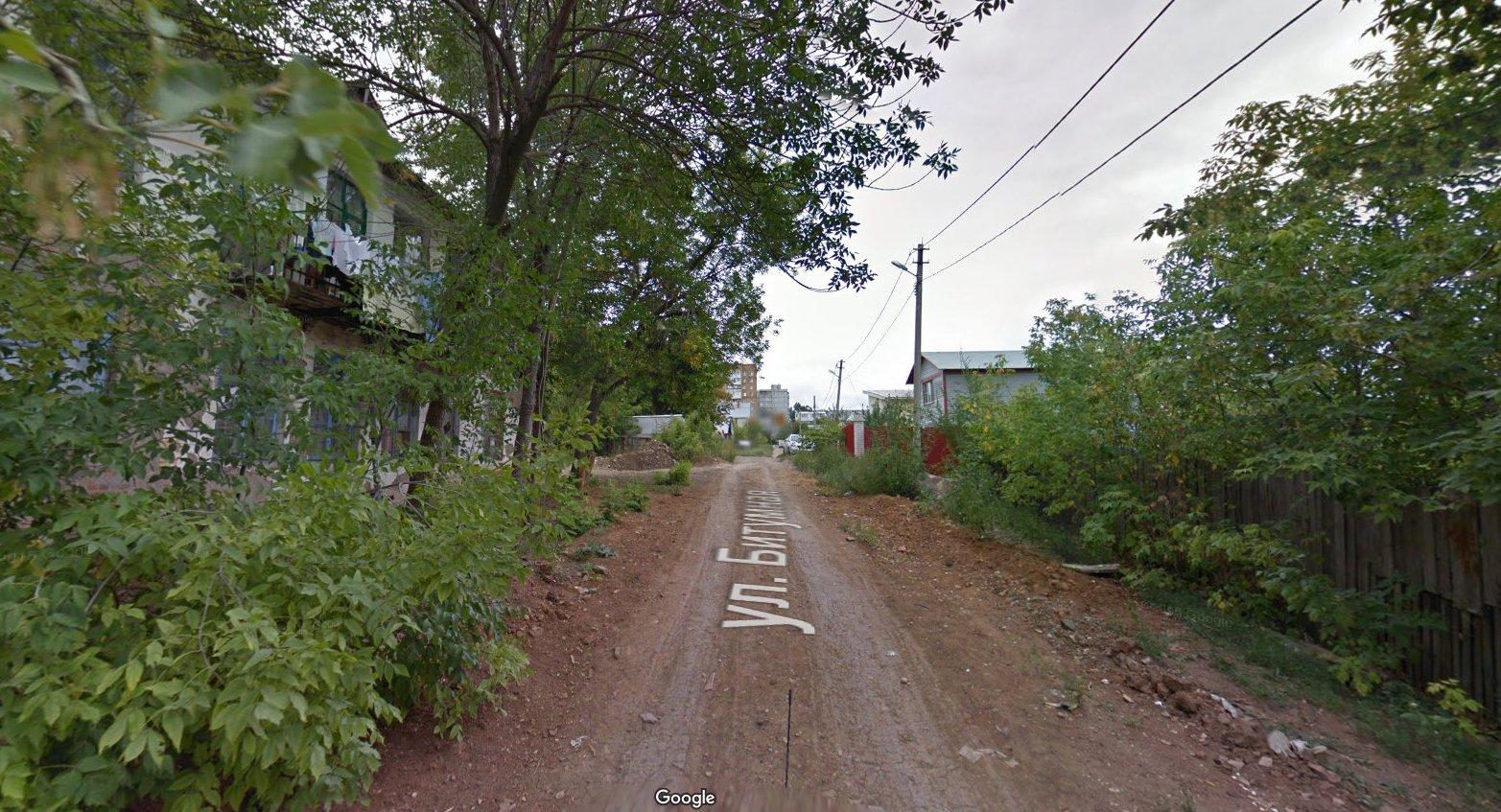 Битумная улица