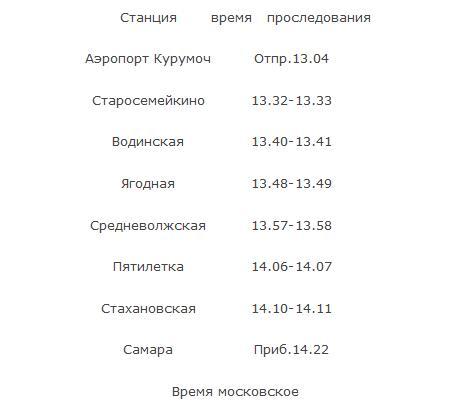 2018-01-31_21-32-05