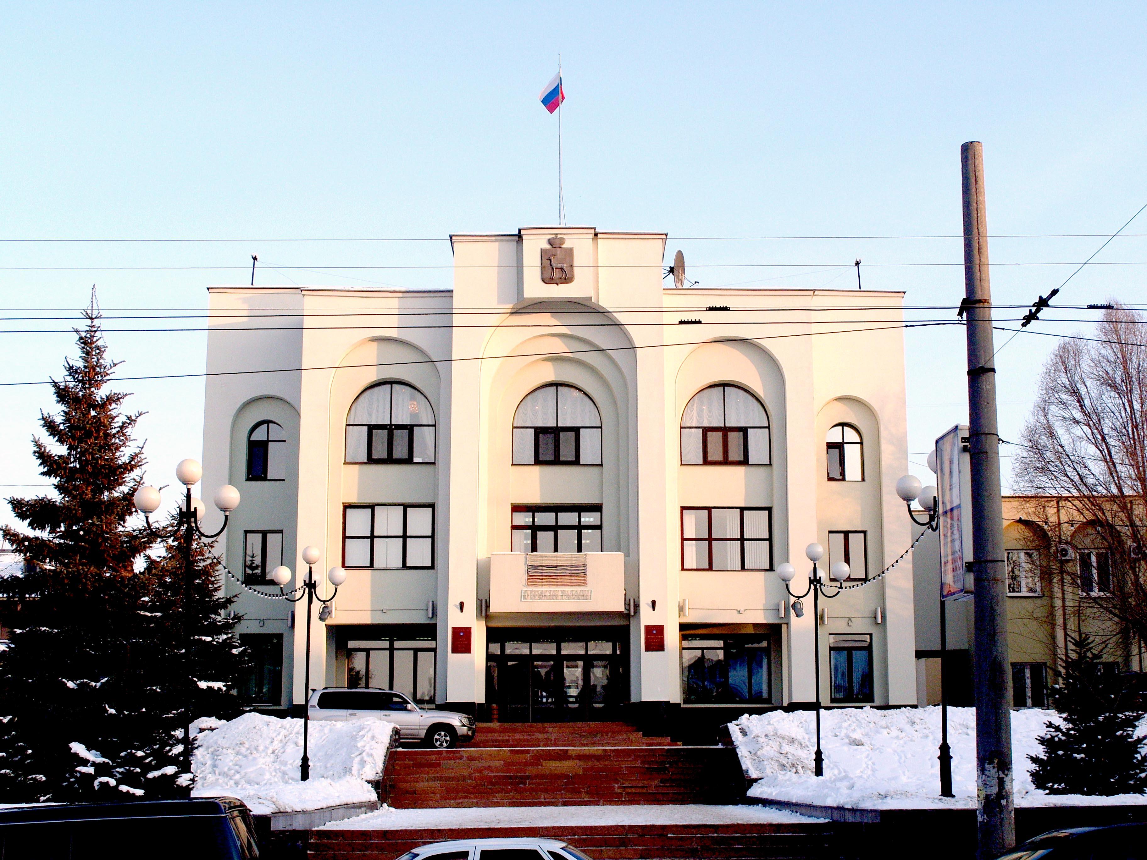 Samara_city_administration