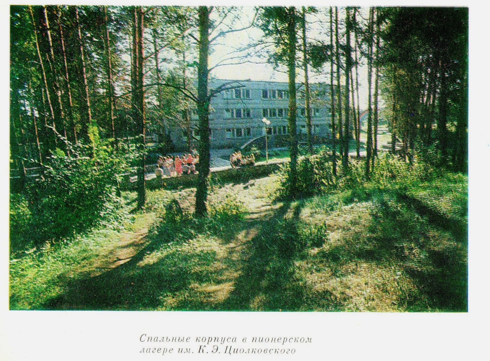 КМЗ им. Ленина. Куйбышев, 1985