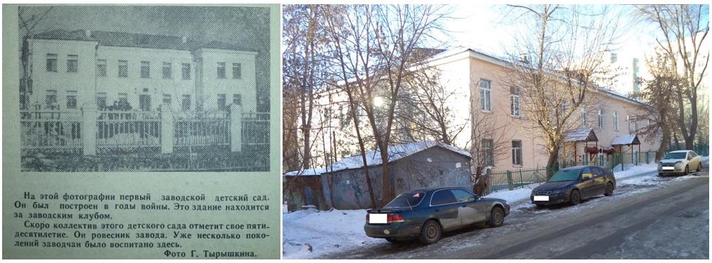 ФОТО-11-Брусчатый-первый детский сад