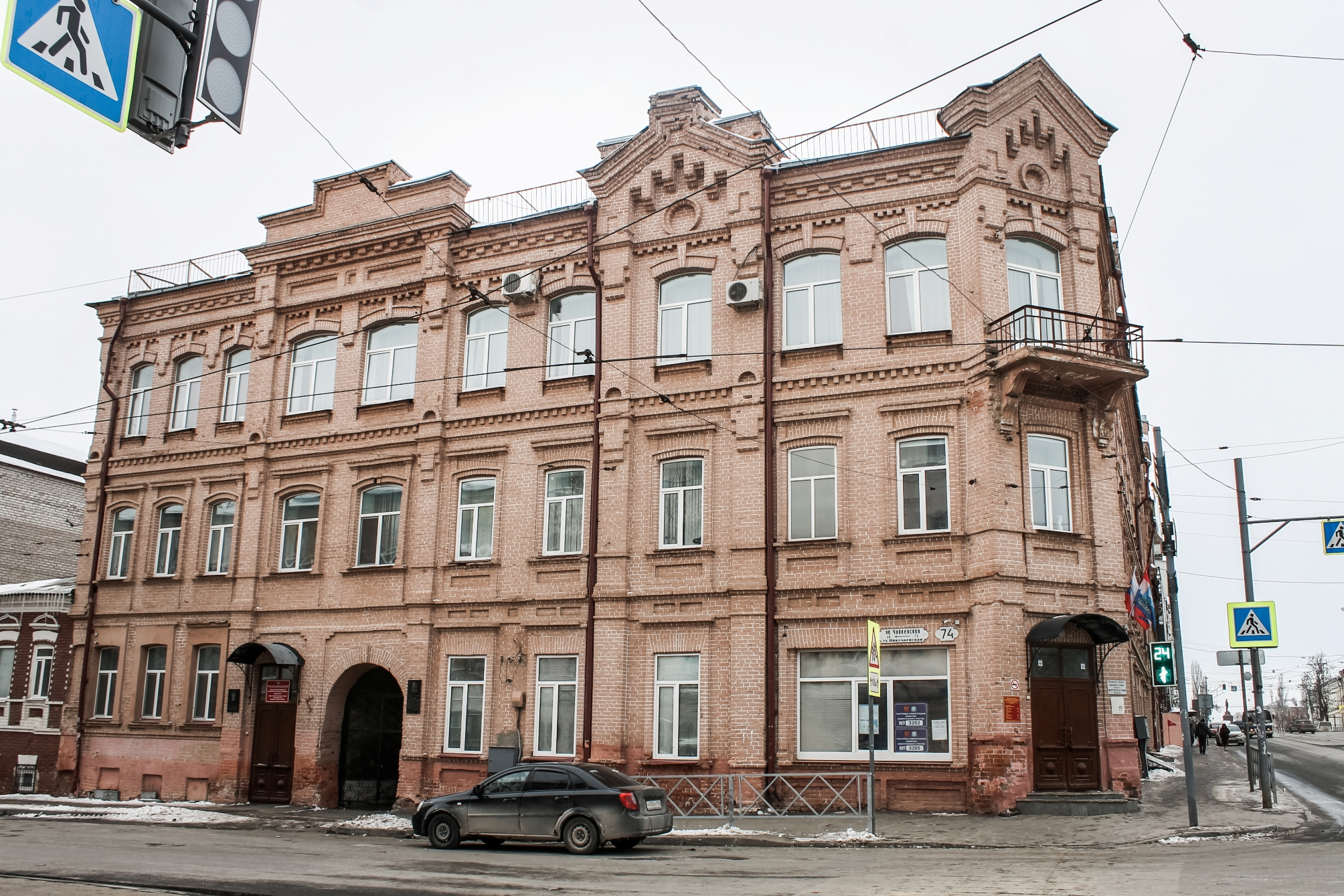Гимназия Межак-Хованской