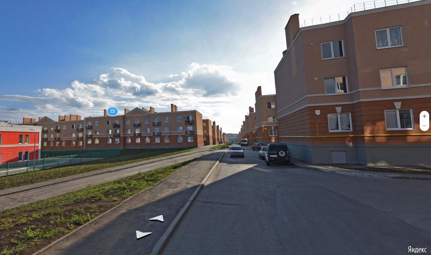 Улица Виталия Жалнина
