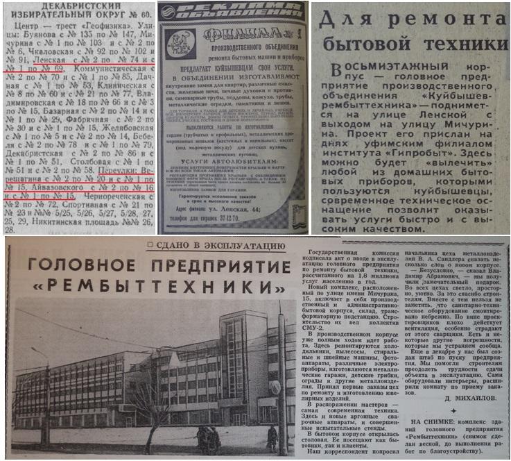 ФОТО-08-Владимирская-Ленская-РБТ