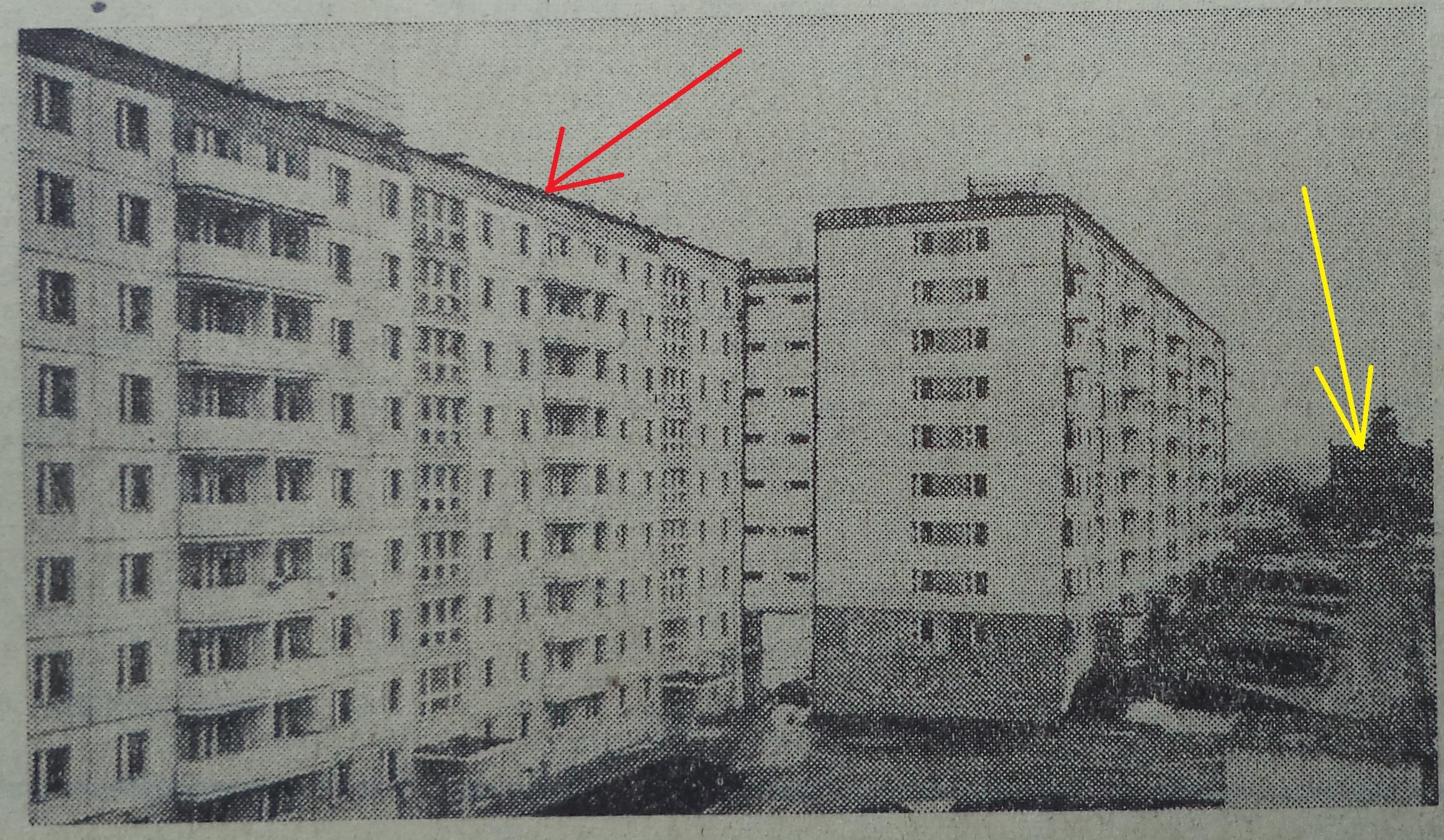 ФОТО-22-Владимирская-ВЗя-1979-11-21-фото из V Мичур.мкр.