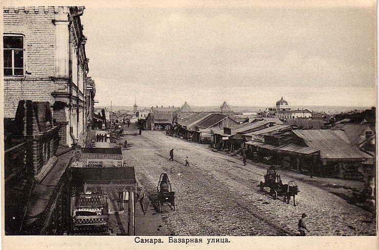 Вид от Галактионовской к Самарской. По переулку Высоцкого