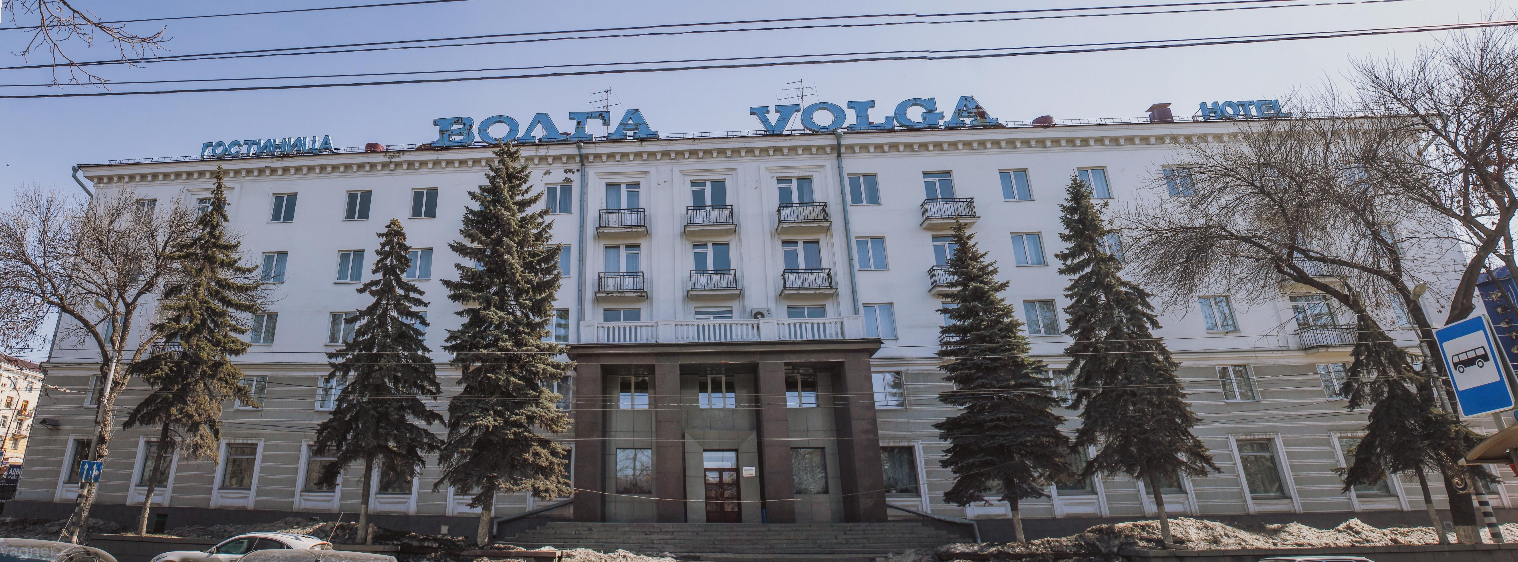 Волга гостиница